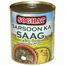 Sarsoon Saag 800g Soghat