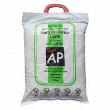 Whole Grain Rice 2 cuts 5kg AP